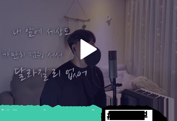 혜용부부 (h_hyewon)
