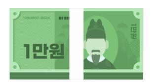 1만원 지폐