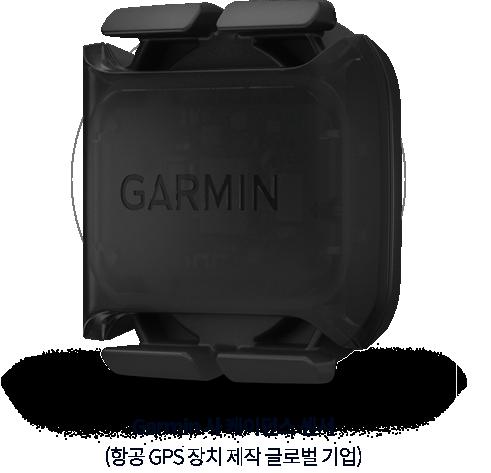 Garmin 사 케이던스 센서 (항공 GPS 장치 제작 글로벌 기업)
