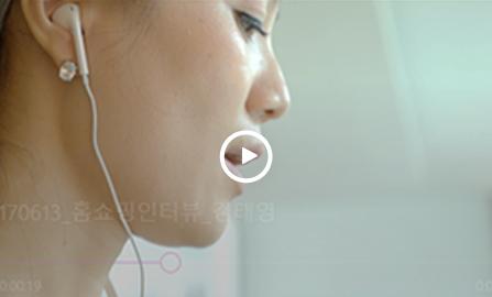 주부 김태영 님의 후기영상
